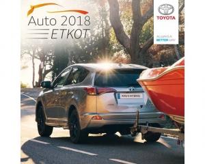Toyotalla vahva panostus 9.-11.11. Helsingin messukeskuksessa järjestettävään Auto2018 -tapahtumaan. Liikkeessämme nyt messujen etkot upein tarjouksin muun muassa kaikkiin RAV4-malleihin metalliväri 0 € ja Winter Pack vain 690 €. Varustepaketti sisältää mm. talvirenkaat kevytmetallivantein. Vaikuttavasti varustellussa RAV4 Hybrid Edition -erikoismallissa kokonaisetusi on jopa 6 200 €. Tervetuloa koeajamaan voimakas ja taloudellinen hybridi meillä!