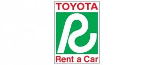 Kesälomaksi vuokra-auto Viitasaarelta? Tarjoamme vuokrattavaksi uusimpia, viimeisintä mallia olevia henkilö- ja tavara-autoja yhdestä päivästä vuoteen sekä sijaisautoja huollon sekä korjauksen ajaksi. Vuokrahinnat / vuorokausi, max 100 km/vrk: Toyota Yaris 44 € (manuaalivaihteisto) Toyota Yaris 47 € (automaattivaihteisto) Toyota Corolla Hybrid 67 € Toyota Proace pakettiauto 81 € Vuokrahinnat / viikko vapailla kilometerillä: Toyota Yaris 455 € (manuaalivaihteisto) Toyota Yaris 490 € (automaattivaihteisto) Toyota Corolla Hybrid 630 € Toyota Proace pakettiauto 770 € Kerron mielelläni lisää vuokrauksesta numerosta 0400-642158 / Karri Koskinen tai sähköpostilla toyota.automyynti@autoliikekoskinen.fi.
